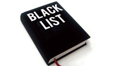 LISTA neagră a europarlamentarelor/ DOCUMENT