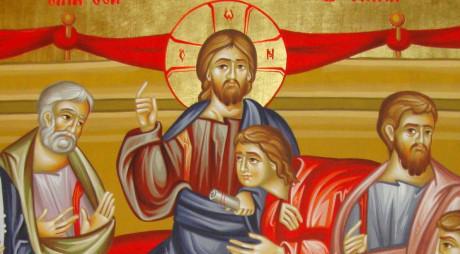 Ioan, cel mai tânăr dintre Apostoli
