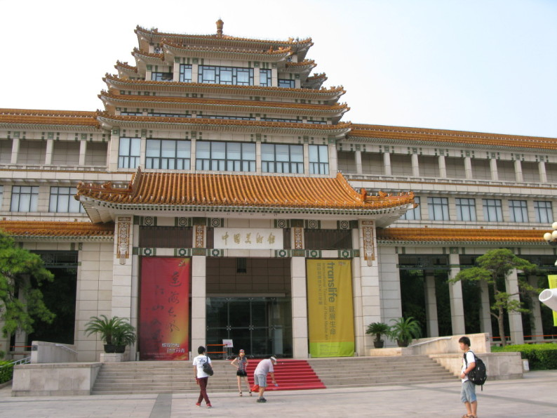 7-11-2011-beijing-national-art-museum-of-china-152