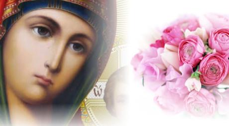 SFÂNTA MARIA   Tradiții și obiceiuri. Ce nu este bine să faci pe 15 august