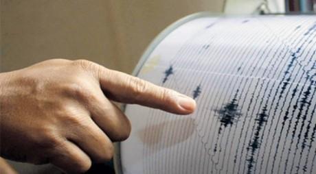 BREAKING NEWS: Cutremur în România