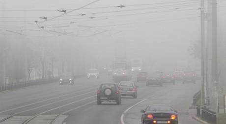 DEVA | Plecaţi la drum? Mare atenţie la ceaţă!