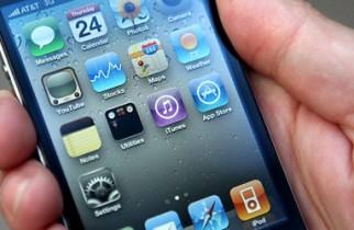 SURPRIZĂ de proporţii cu noul iPhone