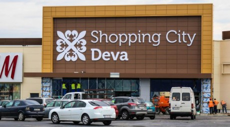 Punct de vedere Shopping City Deva