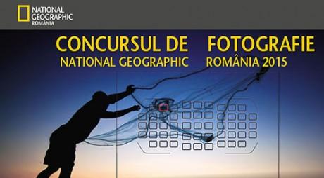 Shopping City Deva   EXPOZIȚIE: Cele mai bune fotografii Național Geografic