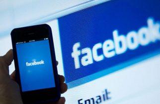 Postările de pe Facebook, IMPACT NEGATIV când vrei un credit. Schimbări majore pe piaţa bancară