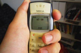 Telefonul despre care se spune că nu poate fi urmărit