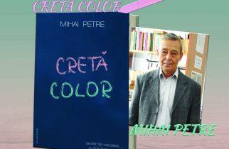 Lansare de carte   Mihai Petre