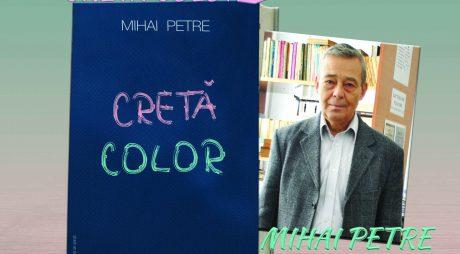 Lansare de carte | Mihai Petre
