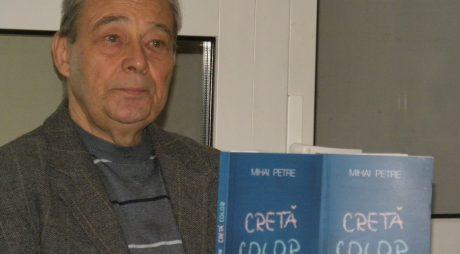 Mihai Petre, amintiri de la catedră
