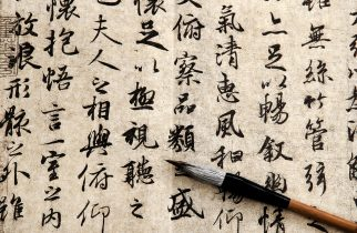 Chinese antique calligraphic text onbeige paper with brush