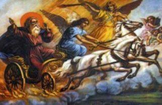 Sfântul Ilie, 20 iulie 2019. Superstiții și obiceiuri. Fetele își visează alesul