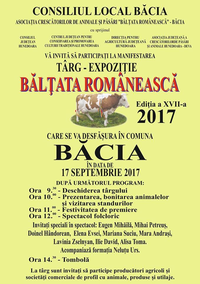 """Invitație la """"BĂLȚATA ROMÂNEASCĂ"""""""