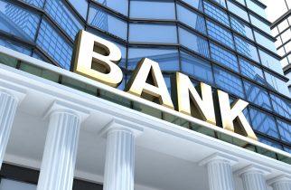 LISTA băncilor care introduc plățile instant în lei