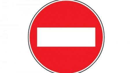 Hunedoara: Trafic oprit pe strada Cloșca în perioada 28 – 31 martie