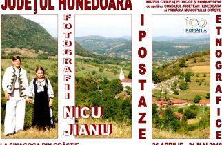 Orăștie | Expoziție foto-documentară – Nicu Jianu