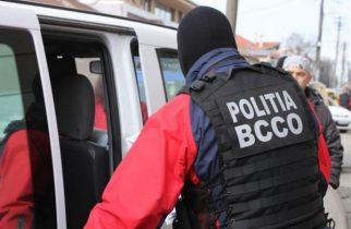 Cine va fi noul șef al BCCO Alba Iulia