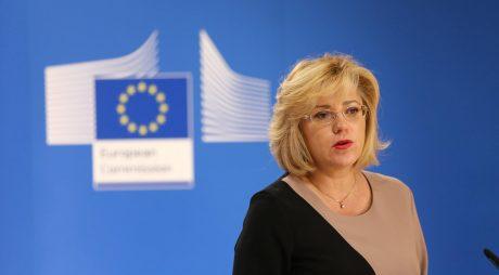 BUGET RECORD pentru investiții în transportul din România