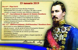 Deva. 160 de ani de la Unirea Principatelor Române