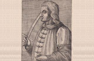 577 de ani de la nașterea lui Matia Corvin, regele al Ungariei și fiu al lui Ioan de Hunedoara
