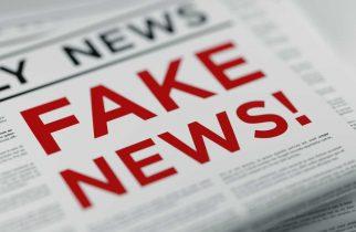 GCS: Mesaj fals atribuit lui Raed Arafat!