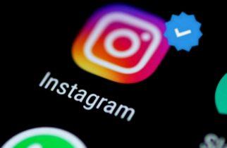 Instagram introduce o nouă funcție. Vezi cum te-ar putea ajuta