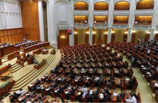 Final: Candidații pentru Senat și Camera Deputaților în județ