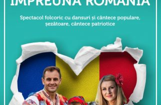 La Shopping City Deva, după super-reduceri, sărbătorim românește!