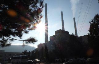 Ministrul Economiei: Complexul Energetic Hunedoara se va diviza în două entităţi productive
