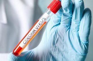 #Coronavirus: Încă 5 decese în România