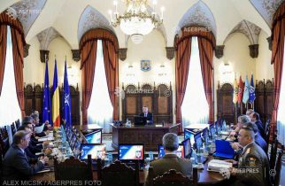 Reuniunile CSAT din perioada 2015-2020 (cronologie)