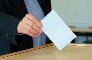 Candidații pentru posturile de primar în cele 7 municipii ale județului