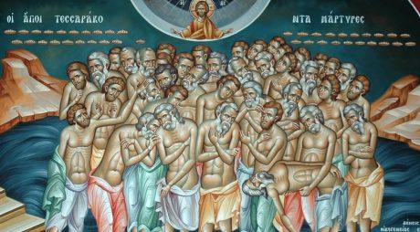 9 martie: Sfinții 40 de mucenici, prăznuiți de Biserica Ortodoxă