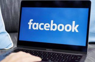Platforma de socializare Facebook rămâne în preferinţele utilizatorilor români de Internet; televiziunea, principala sursă